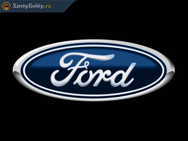 Эмблема компании «Форд»