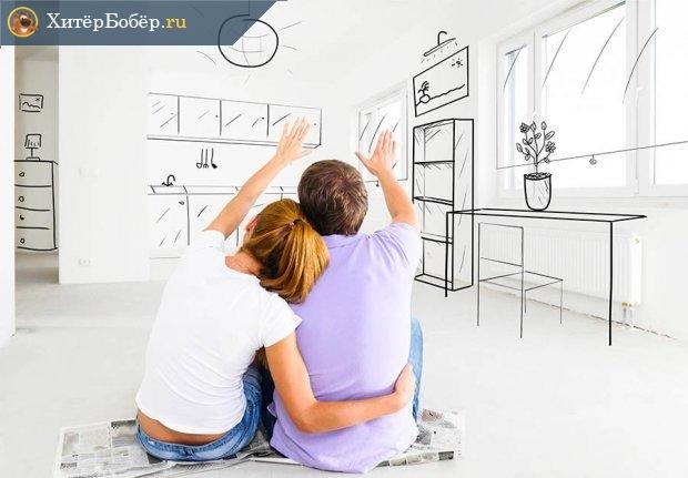 Молодая пара мечтает о дизайне квартиры