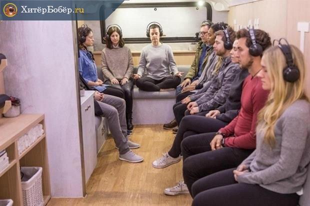 Автобус для медитации