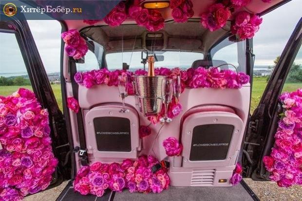 Цветочное такси