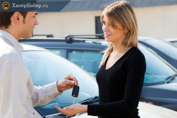 Сдача автомобиля на прокат