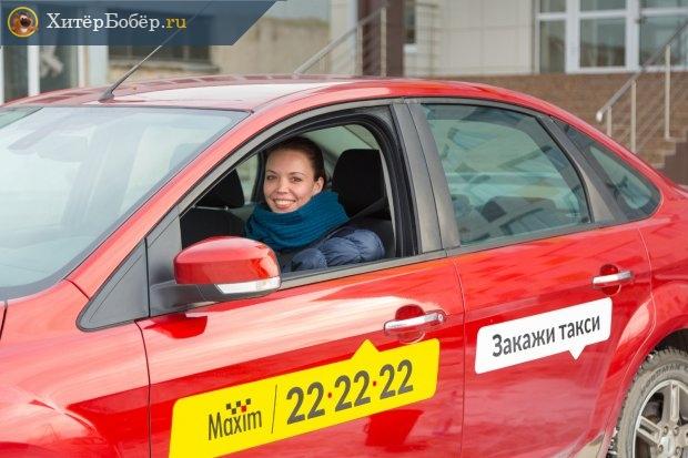 Женщина за рулём такси