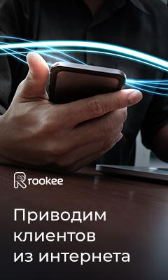 www.rookee.ru