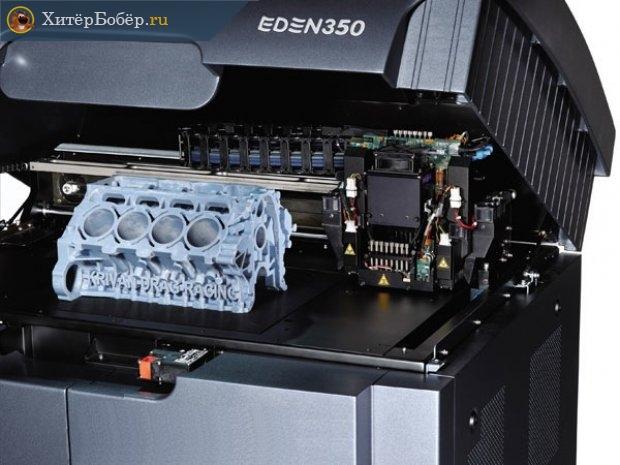 Изготовление детали двигателя методом многоструйного моделирования