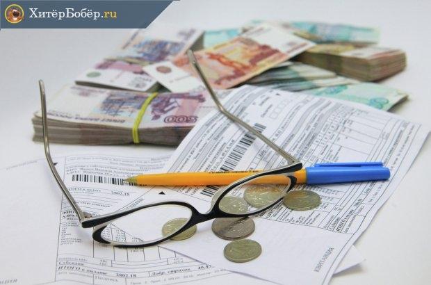деньги, квитанция, очки