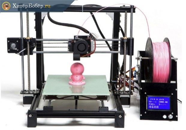 Принтер, работающий по методу FDM