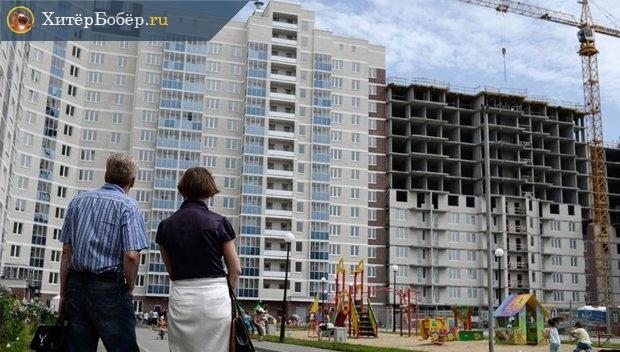 Люди смотрят на строящийся дом