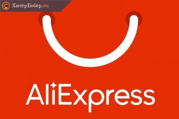 Надпись AliExpress