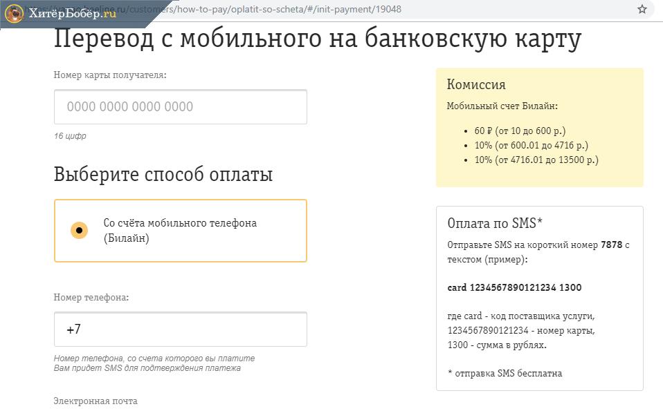 сбербанк рф официальный сайт вклады для пенсионеров