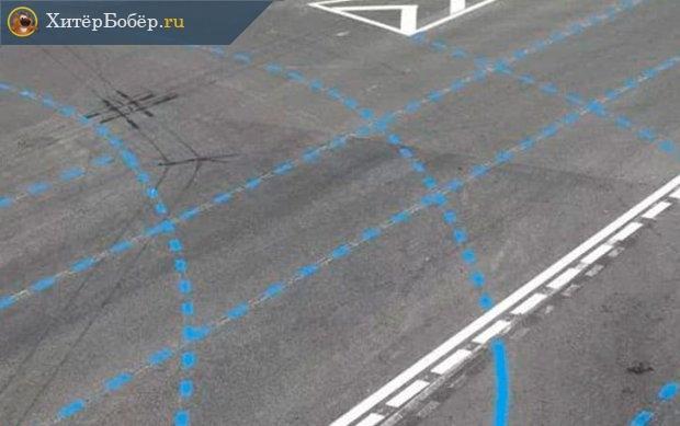 Синие линии разметки на проезжей части