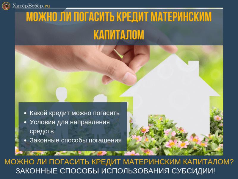 Потребительский кредит в новокуйбышевске
