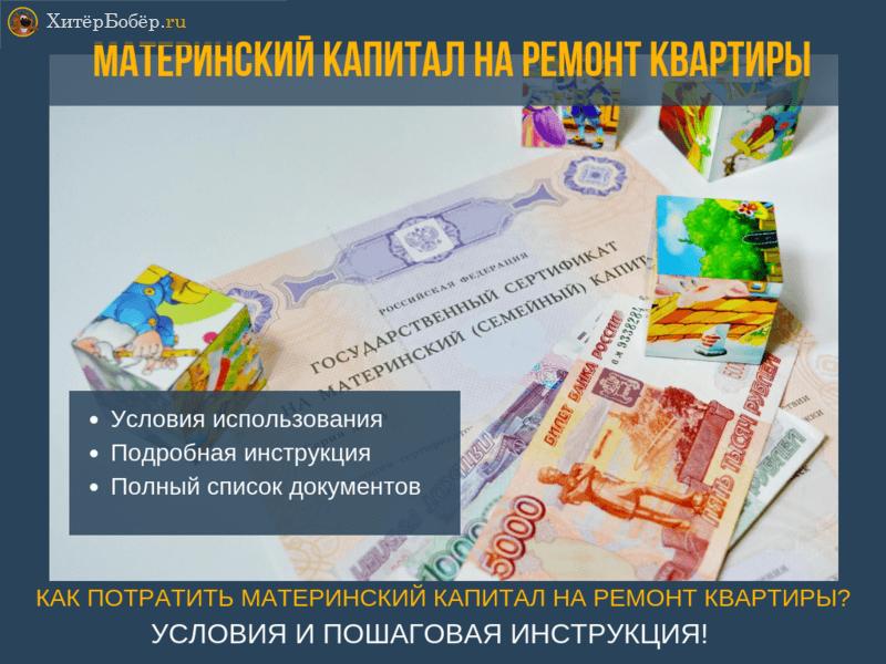 Пенсия для проживающих в чернобыльской зоне в 2019 году