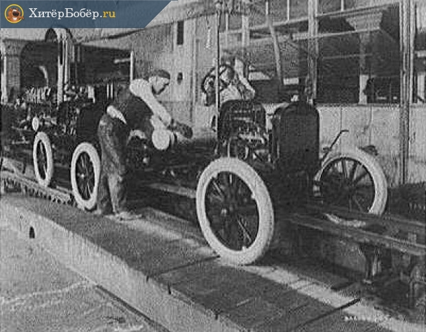Конвейер на заводе Форда в США в 1923 году