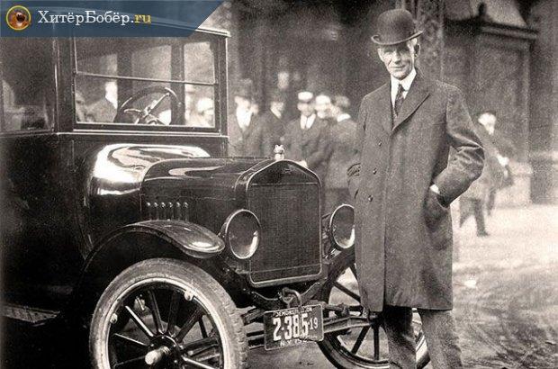 Форд рядом с автомобилем собственного производства