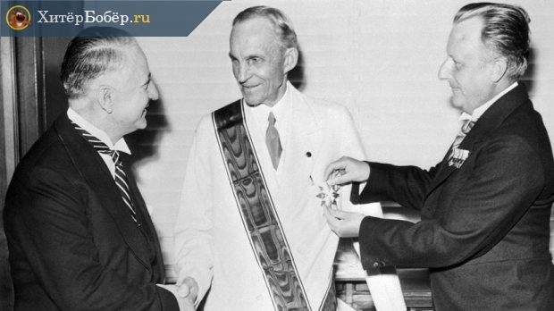 Генри Форду вручают нацистский орден
