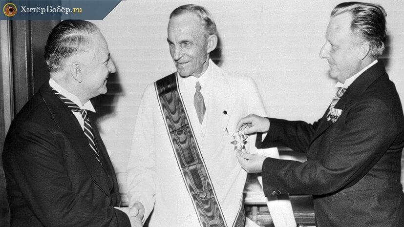 Генри Форд, антисемитизм и Адольф Гитлер