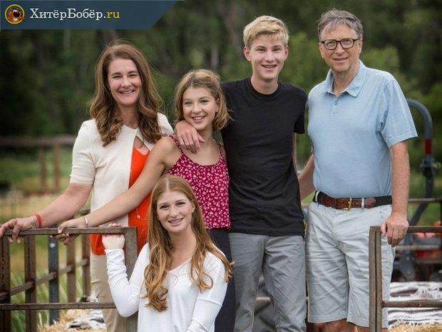 Семья Гейтс