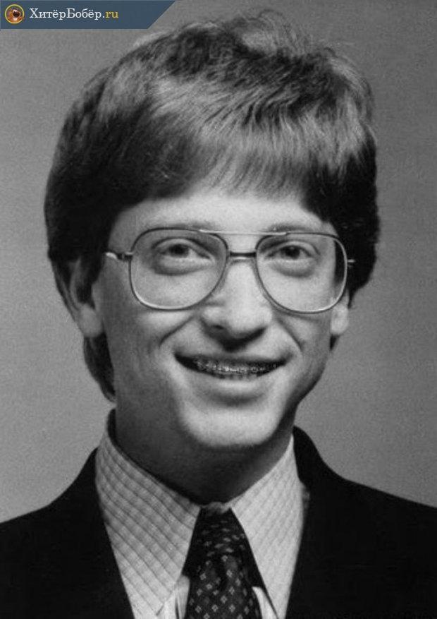 Молодой Гейтс