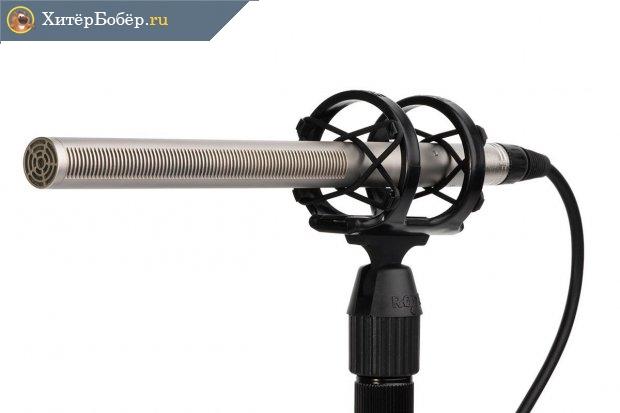 Лазерный микрофон
