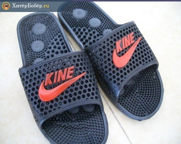 Подделка под Nike