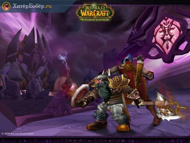 Заставка World of Warcraft