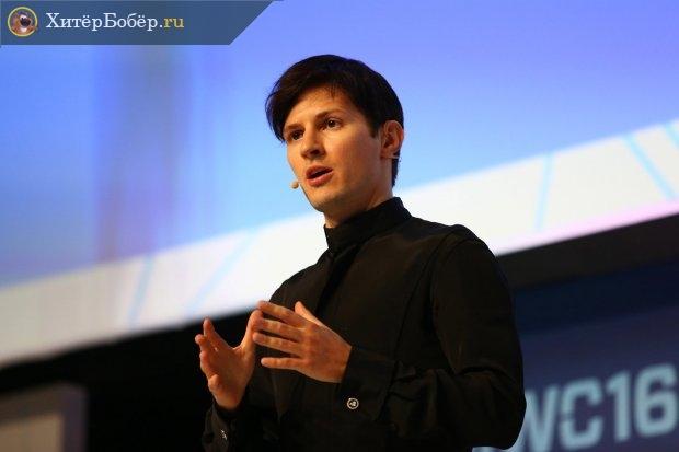 Павел Дуров на конференции