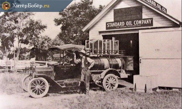 Начало основания Standard Oil