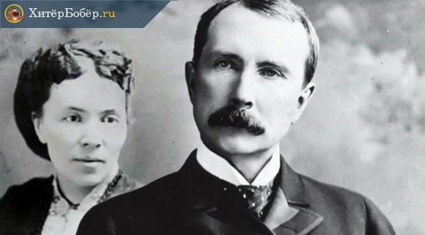 Джон и Лаура Рокфеллеры