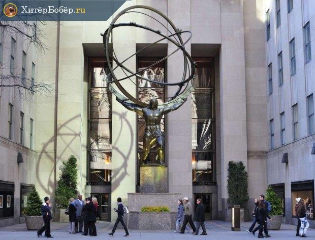 Рокфеллеровский центр в Нью-Йорке