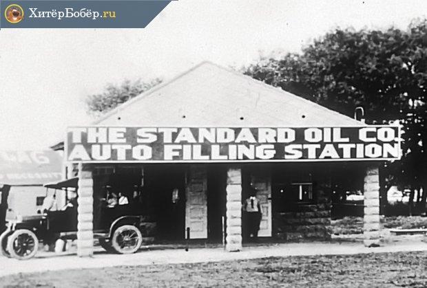 Заправка Standard Oil