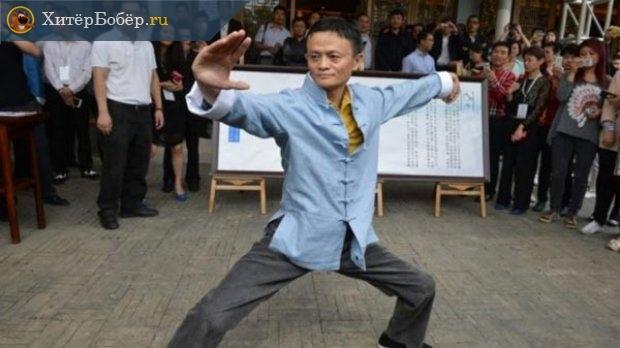 Джек Ма демонстрирует свои способности в боевом искусстве