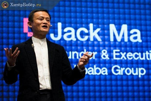 Джек Ма обращается к публике во время выступления