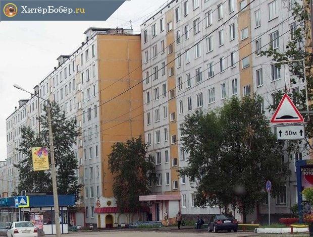 Многоквартирные дома в России