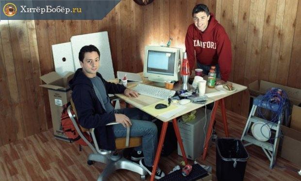 Сергей Брин и Ларри Пэйдж обустраивают офис