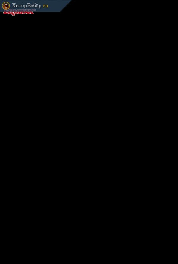 Бланк обращения в бюро кредитных историй «Эквифакс»