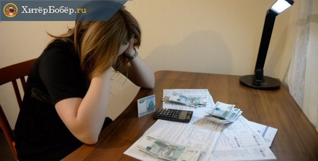 Коллекторы и долги
