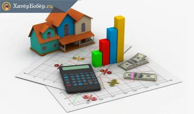 Домик, калькулятор, доллары и объёмный график на фоне бумажных графиков