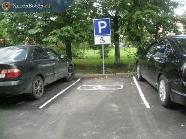 Два автомобиля на официальной парковке