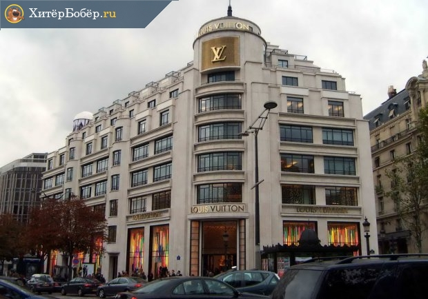 Штаб-квартира Louis Vuitton