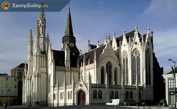 Церковь Святого Мартена в Рубе
