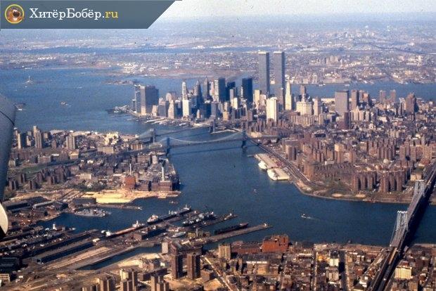 Нью-Йорк, 1981