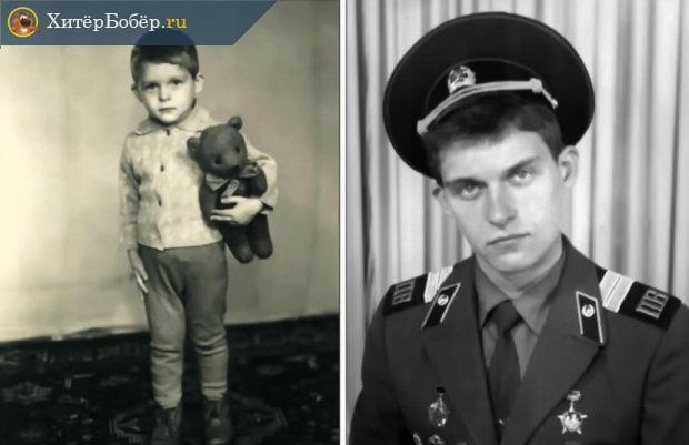 Детские годы и армия