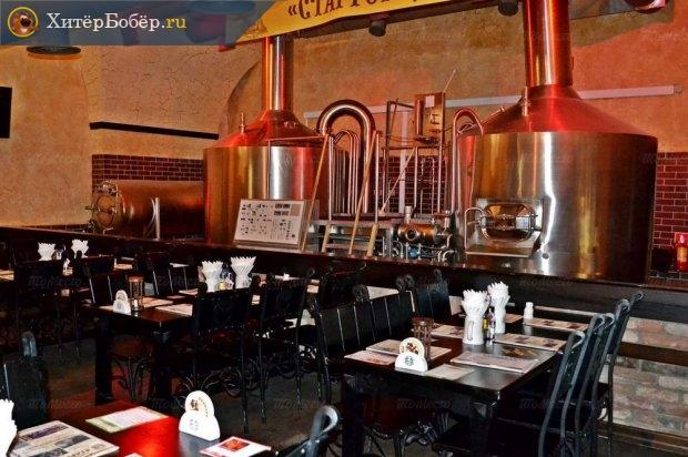 Пивной ресторан «Старгород», бывший «Тинькофф»