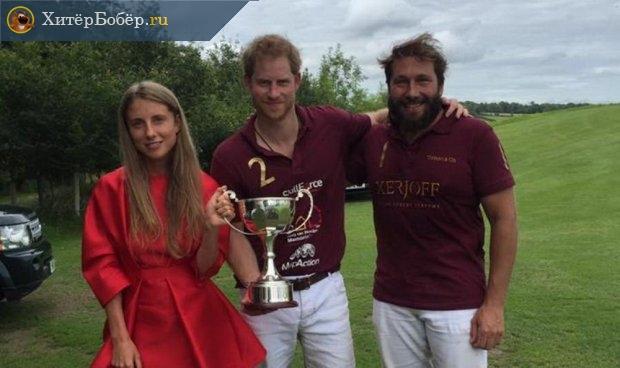 Чичваркин с женой и принцем Гарри