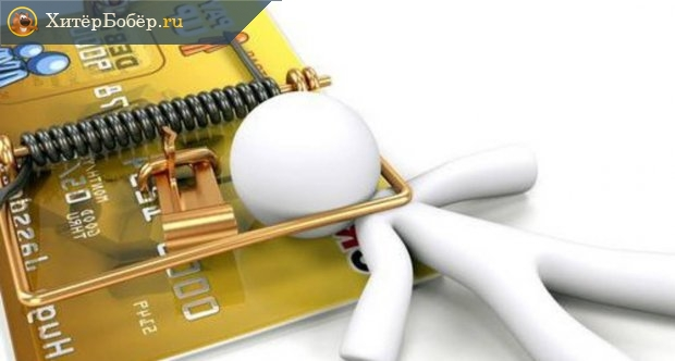 Банковская карта и фигура человечка в мышеловке