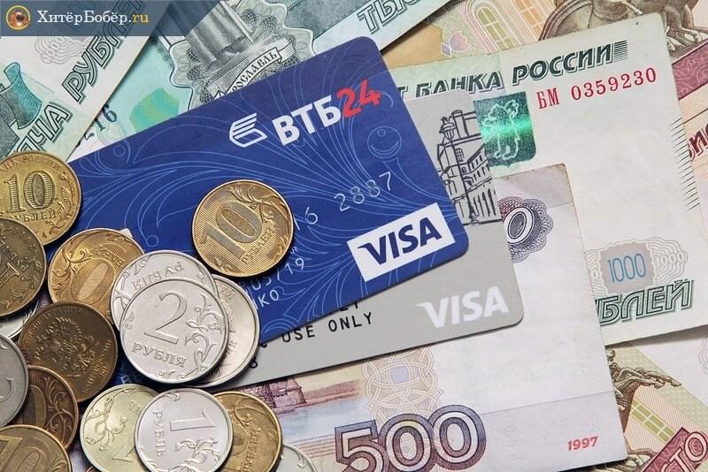 Госдума запретила работодателям навязывать своим работникам зарплатные карты других банков.