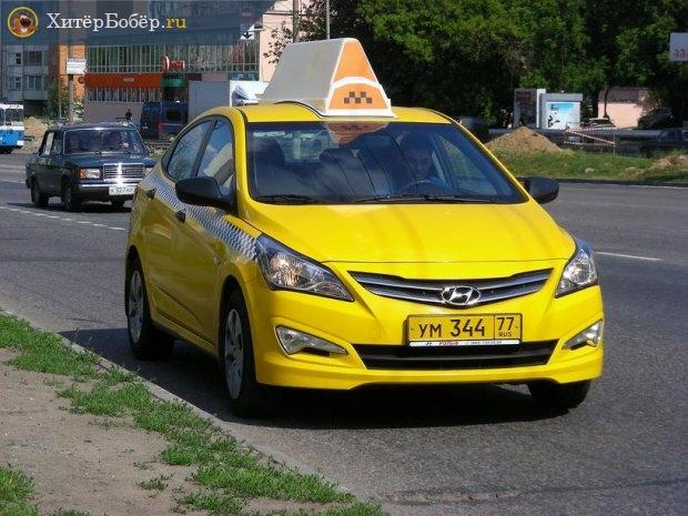 Автомобиль такси на проезжей части улицы