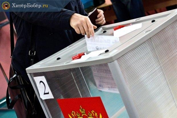 Избиратель опускает бюллетень в урну