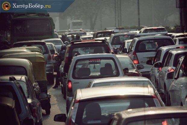 Дорога с плотным трафиком