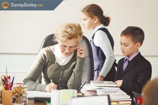 Старение педагогического состава